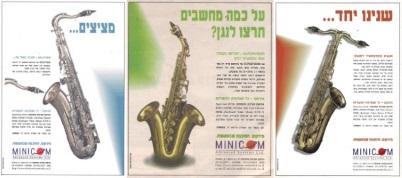 Minicom-Trio100Small